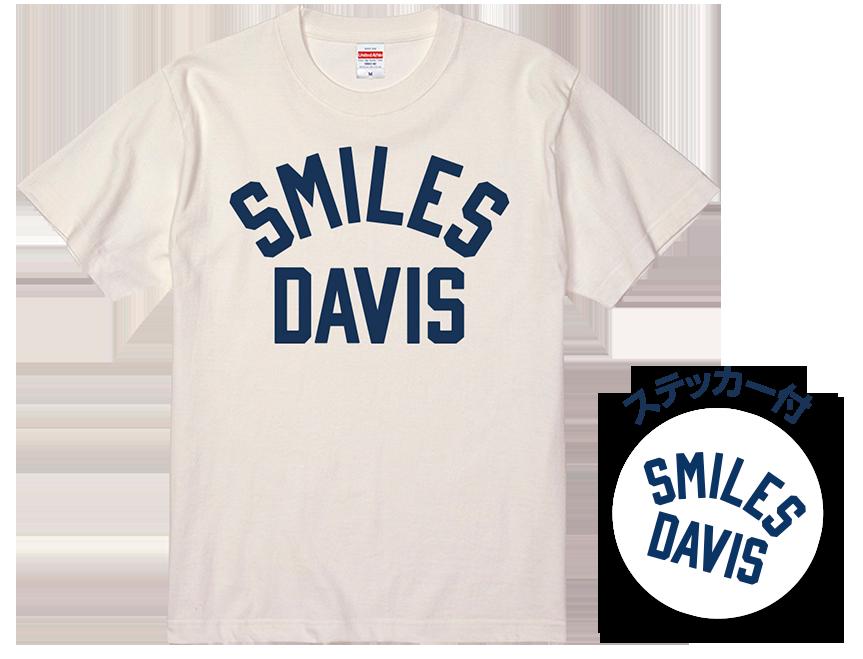SMILES DAVISのTシャツ