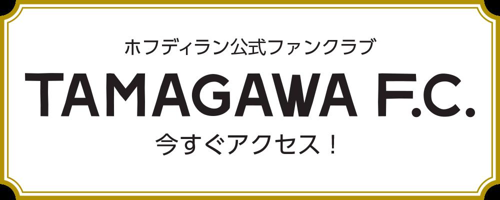 多摩川FC