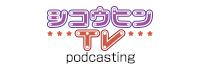 JT シコウヒンTV